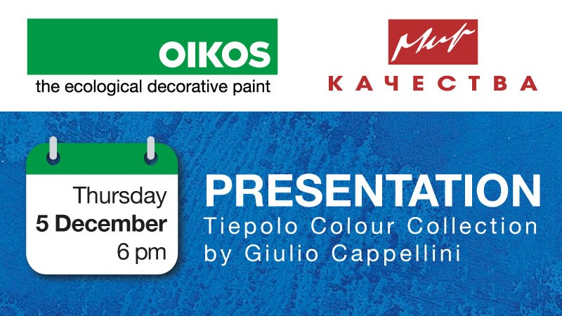Oikos Tiepolo Colour Collection by Giulio Cappellini in Minsk
