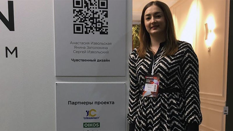 Oikos at Batimat Russia 2020